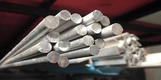 onde comprar vergalhão de aluminio hyspex