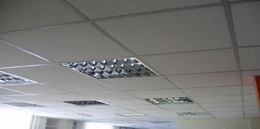 perfil de aluminio para forro hyspex