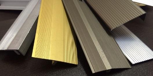 perfil de arremate aluminio hyspex