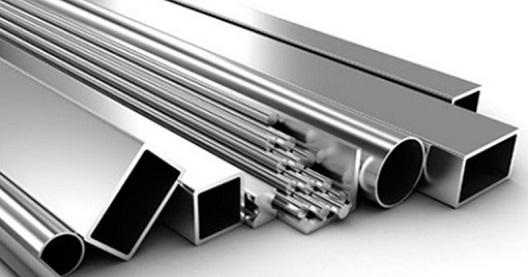 aluminio extrudado hyspex